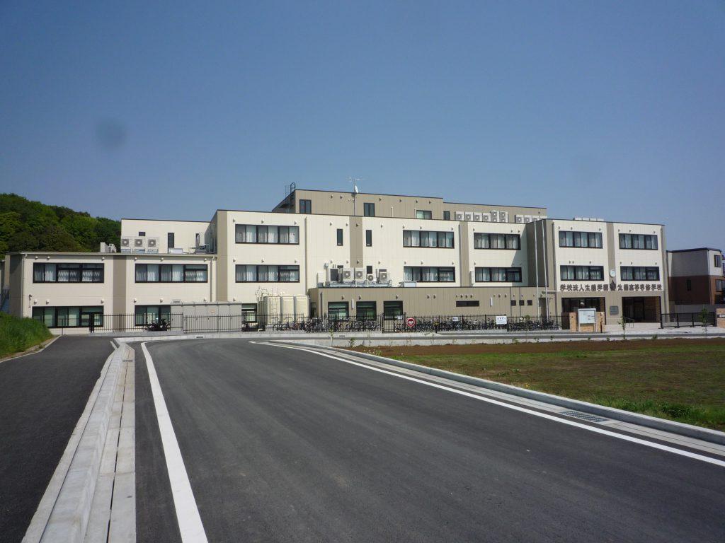 新校舎外観 | 学校法人生蘭学園 生蘭高等専修学校