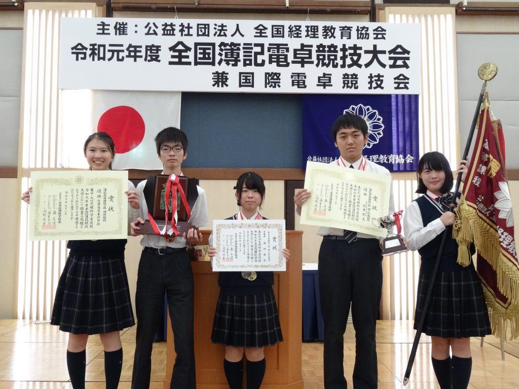 簿記部 | 学校法人生蘭学園 生蘭高等専修学校